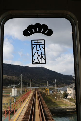 7D_21125 - コピー.JPG